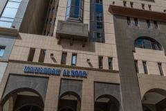 Mawaddah Al Noor Hotel (1)