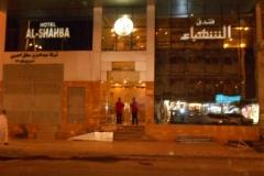 Al Shahba Hotel (4)