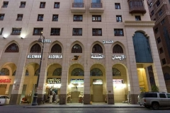 Al Eiman Al Qibla Hotel (1)