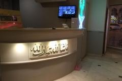 Z Ajyad Hotel (8)