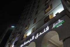 Bosphorus-Hotel1