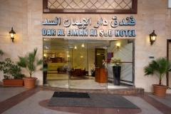Dar Al Eiman Al Sud (1)