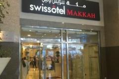Swissotel Al Maqam Makkah (9)