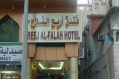 AreejAlFalah7