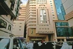 Dar Al Eiman Al Khalil-3